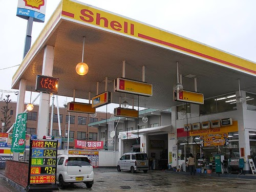 pekerja stesen minyak, stesen minyak, kes kecurian di stesen minyak membabitkan pekerja, pekerja stesen minyak yang tak amanah