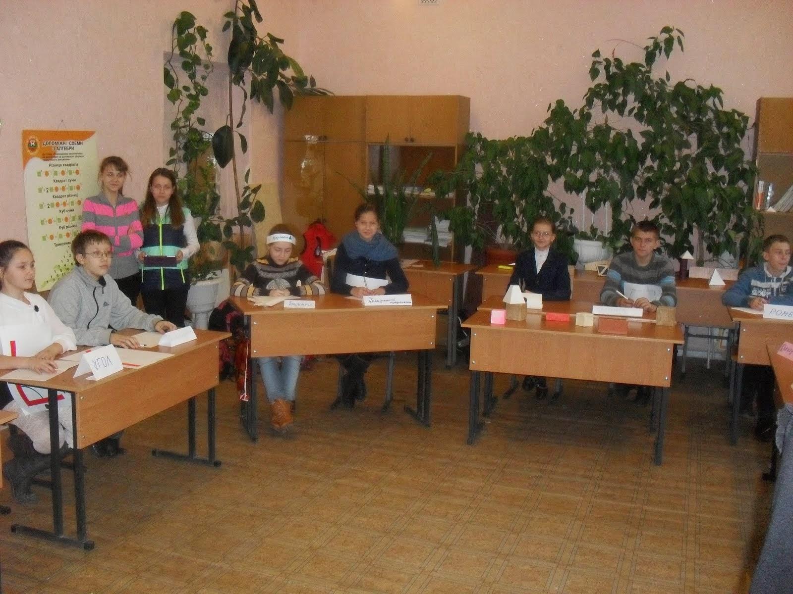 Заседание клуба