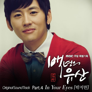 Park Ji Heon (박지헌) - Hundred Year's Inheritance (백년의 유산) OST Part.4