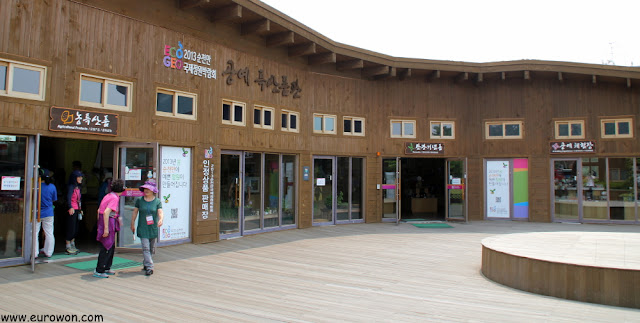 Tiendas de recuerdos de la Bahía Suncheonman