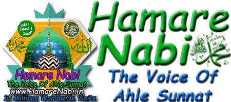 Hamare Nabi: The Voice Of Ahle Sunnat Wal Jama'at