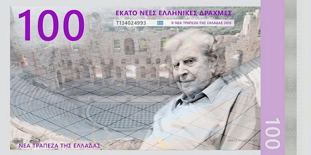 Ετοιμαστείτε για την δραχμή - Του Pitsirikos