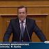Ερώτηση Νικολόπουλου για το σκανδαλο της ΑΤΕ: Εδώ και τώρα να δεσμευτούν οι περιουσίες όλων των εμπλεκομένων!