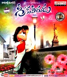 Greeku Veerudu 2013 Telugu Movie MP3 Songs Free Download