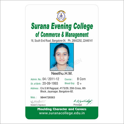 amdavad shop photo galary School College & Business ID Card