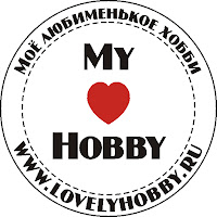 """My Lovely Hobby"""