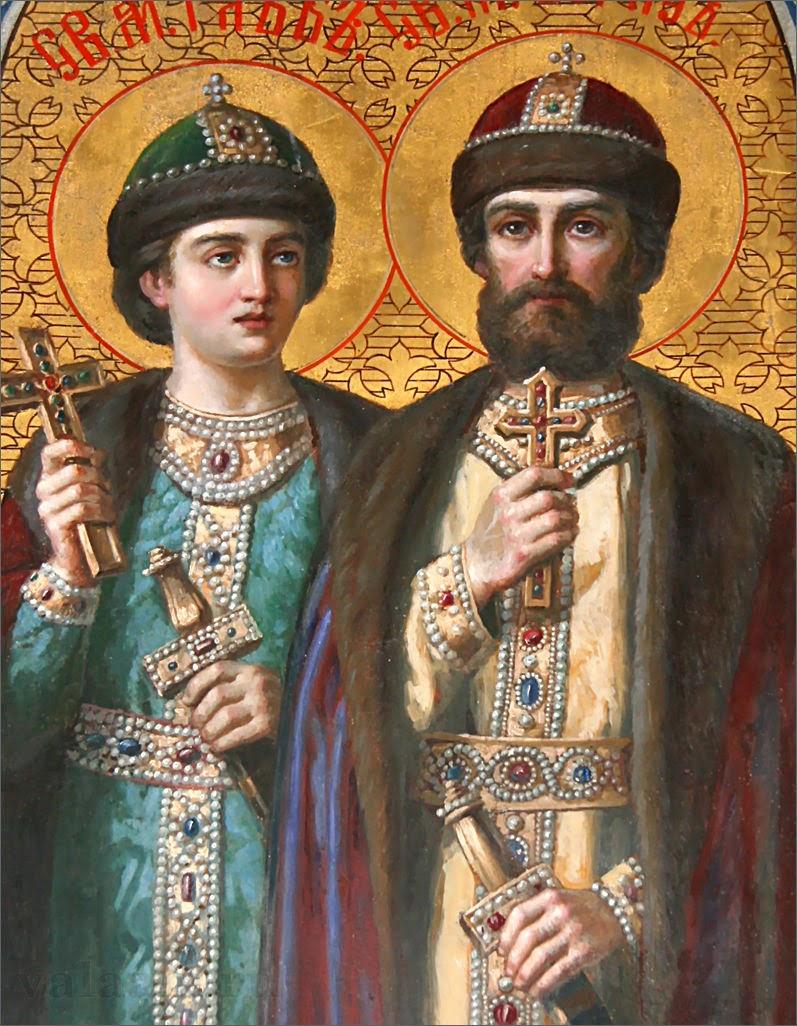 Gays de gran Novgorod
