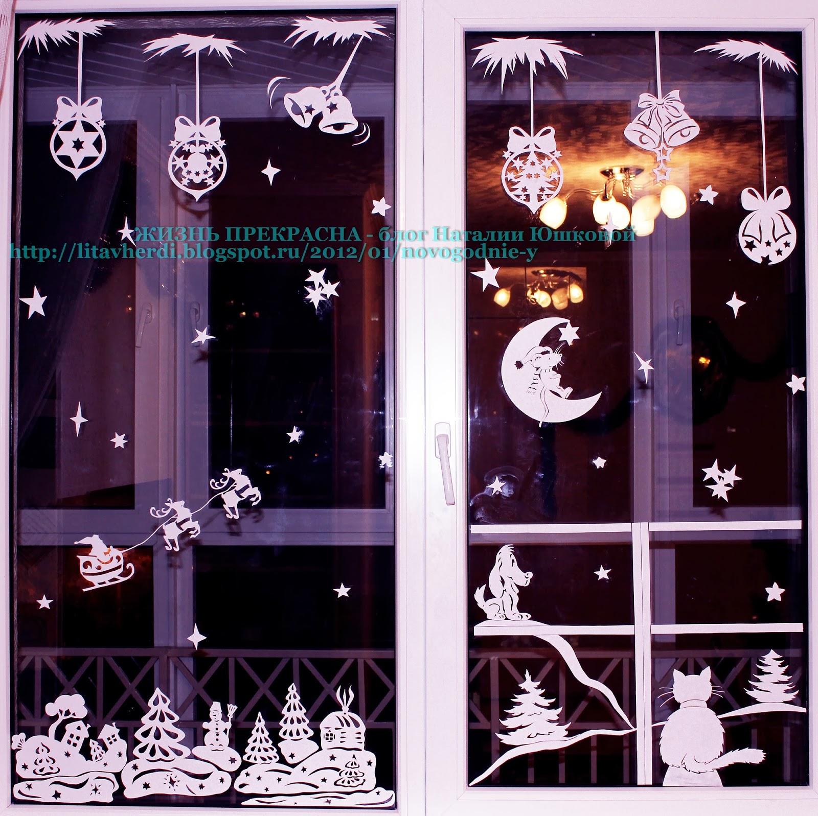 Шаблоны для украшения окна к новому году