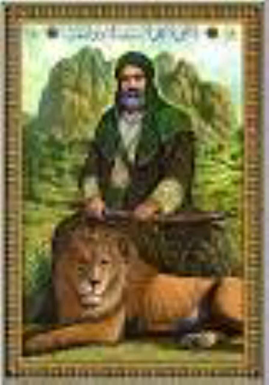 KERAMAT ILMU GHAIB HEWAN
