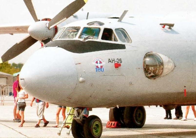 Носовая часть фюзеляжа самолета Ан 26.