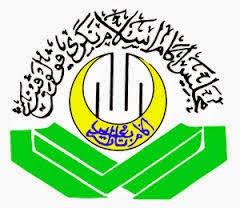 Majlis Agama Islam Pulau Pinang