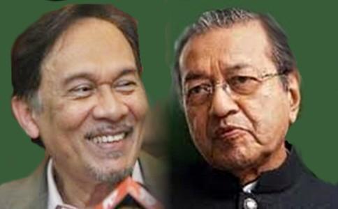 http://3.bp.blogspot.com/-h-kBkKMgrpc/UDf75-b5c-I/AAAAAAAAHE0/Imkh-RMc0qE/s1600/Mahathir+vs+Anwar+22.jpg