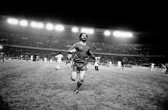 1975 European Cup Final - Bayern Munich v Leeds United