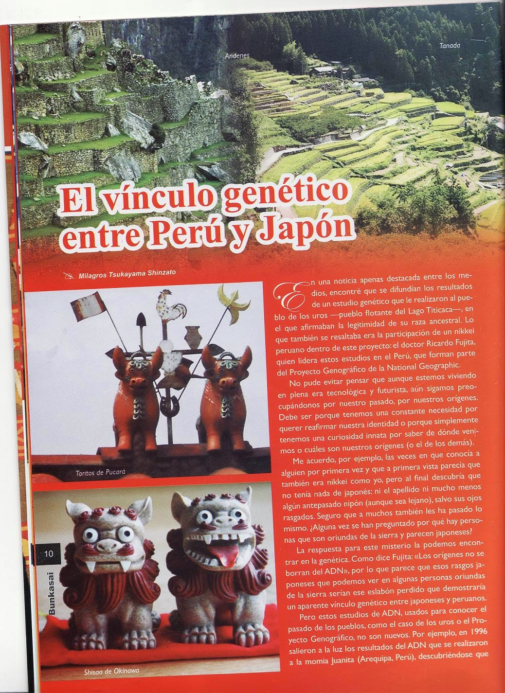REVISTA BUNKASAI (Publicado por el Diario Peru Shimpo, edición de marzo del 2014)