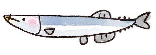 秋刀魚のイラスト