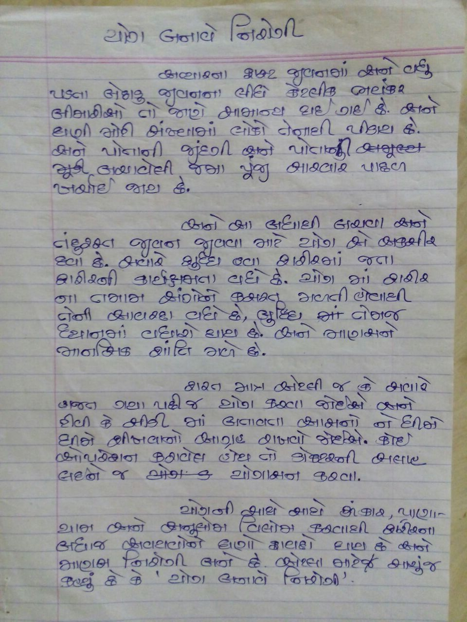 my father essay english Essay on your father  he puts on a small piece of cloth that does not cover even the knees of my father his education my father has no formal education he has.
