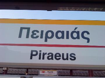  - Piraeus