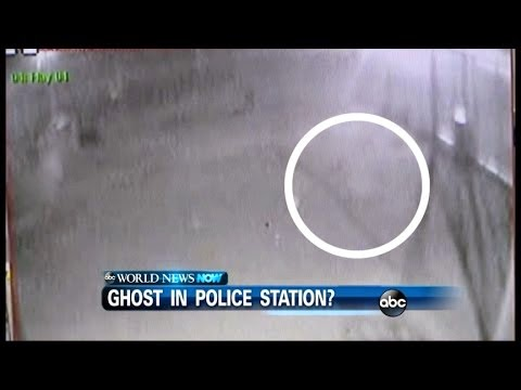 Possible Ghost Seen On Police Surveillance Footage