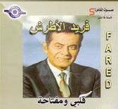 Farid El Atrache-9albi Omifta7o