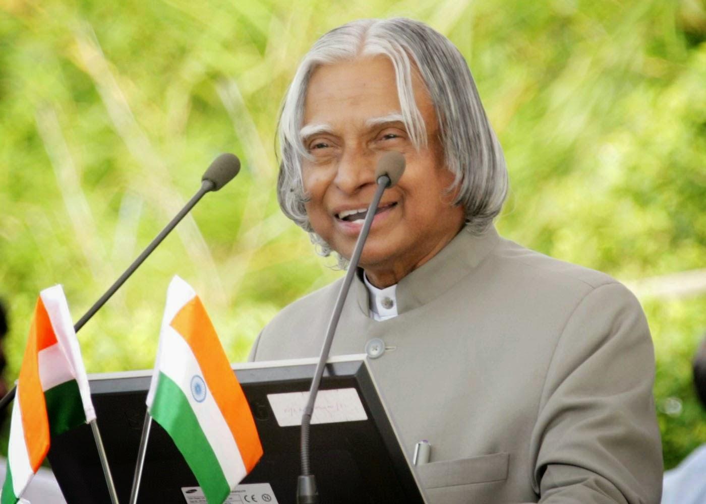 Image result for हिंदुस्तानरत्न पूर्व राष्ट्रपति डॉ।एपीजे अब्दुल कलाम