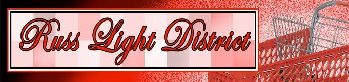 Russ Light District