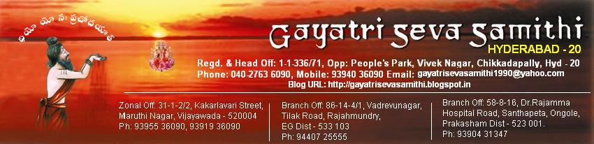 Gayatri Seva Samithi
