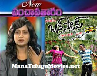 Panchavatharam on Bus Stop Movie Review