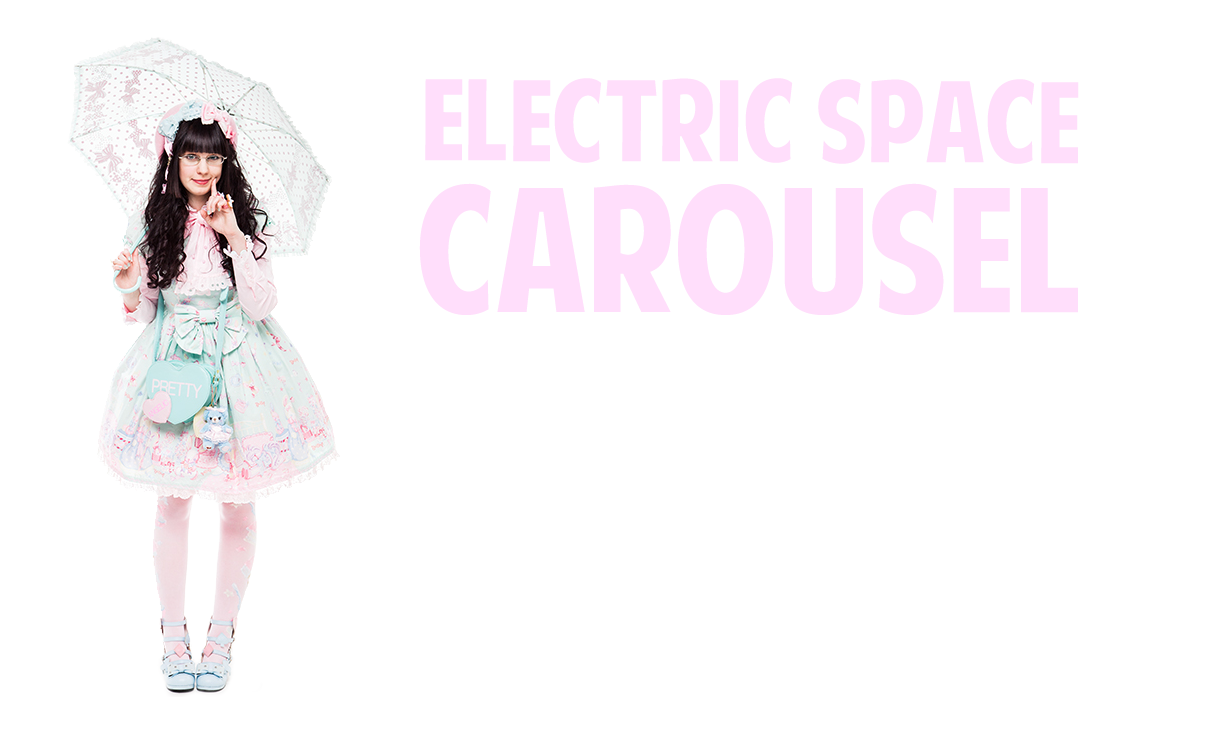 Electric Space Carousel