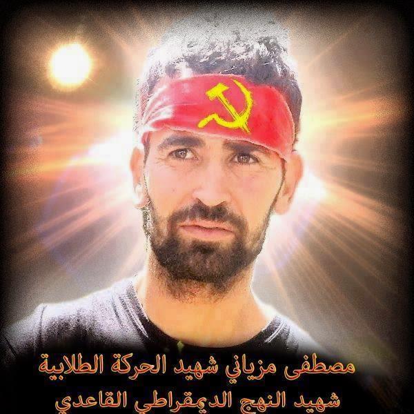 معارك المعتقلين السياسيين بالمغرب