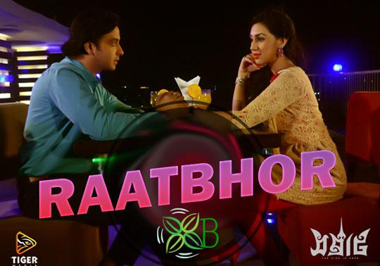 Raatbhor - Samraat