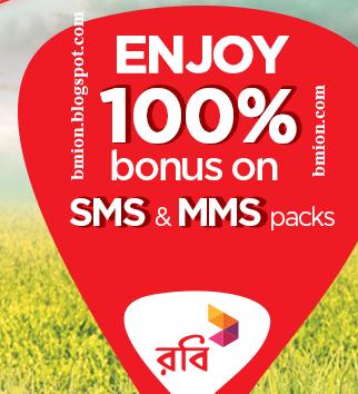 Robi-SMS-MMS-Double-100percent-Bonus