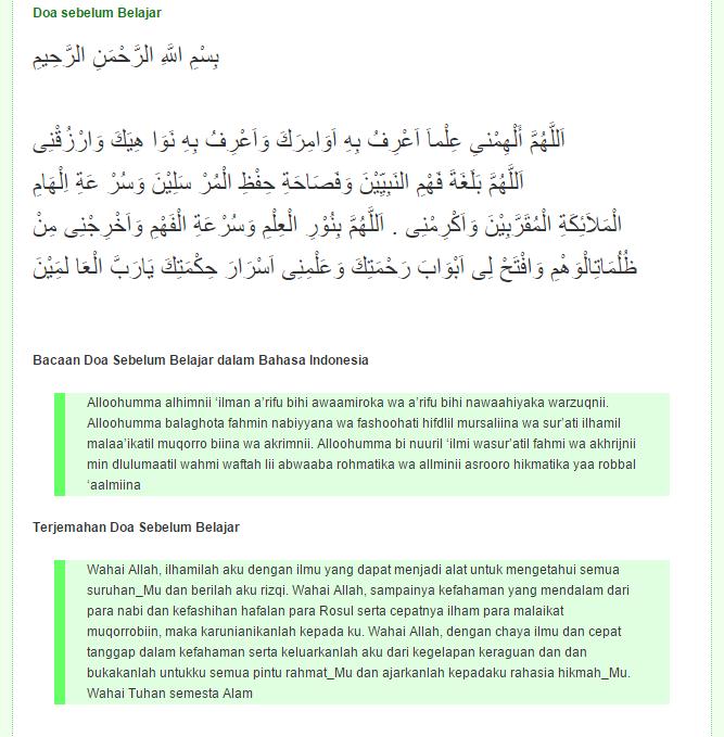 Inilah dia Doa Sebelum Belajar dan Terjemahanya