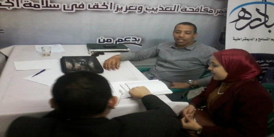 أعضاء حملة وطن بلا فساد أثناء إجتماعهم بخصوص مبادرة منع تداول الأدوية منتهية الصلاحية