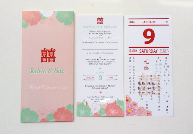 pink floral pocket wedding card, double happiness, modern oriental, bespoke, personalised, personalized, handmade, hand crafted, coral colour, turquoise, red, light blue, peonies, peony, hei, china, chinese, traditional, unique, special, english, western, collection, online, delivery, express, order, urgent, kuala lumpur, selangor, penang, perak, ipoh, bentong, raub, pahang, flower, johor bahru, Singapore, canada, australia, melbourne, nsw. sydney, canberra, vancouver, quebec, ontario, customised, customized, custom made, plain envelopes, quality metallic, pearl card, art card, chinese calendar, holiday inn glenmarie hotel, shah alam, cetak, print, overnight, production, mass produce, affordable, premium range, elegant, simple, garden