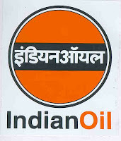 INDIAN OIL CORPORATION LIMITED (IOCL)  RECRUITMENT JULY - 2013 FOR ATTENDANT OPERATOR, DIPLOMA APPRENTICE| BIHAR, INDIA