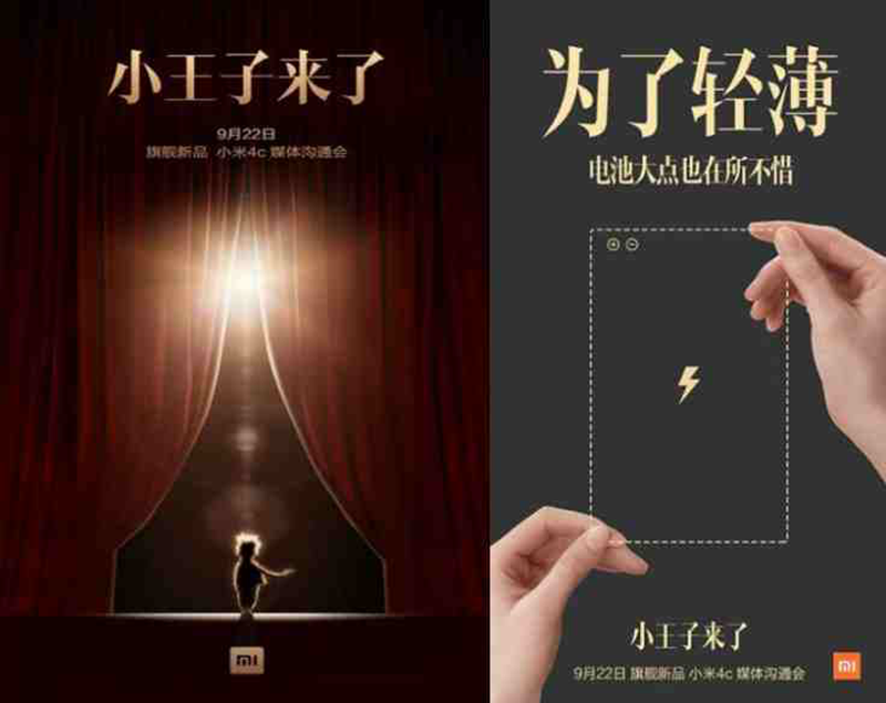Xiaomi Mi 4C Specs Teased! To Feature Snapdragon 808 And USB Type C Connector!