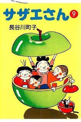 サザエさん 第01-45巻 [Sazae-san vol 01-45] rar free download updated daily