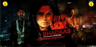 Bhadaas (Thriller) Full Movie Download Online (2013)