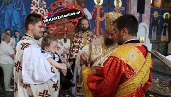 ΣΟΚ-Το Ευρωπαϊκό Δικαστήριο απαγορεύει το βάπτισμα των νηπίων!!! στον δρόμο για περιτομή και ισλάμ