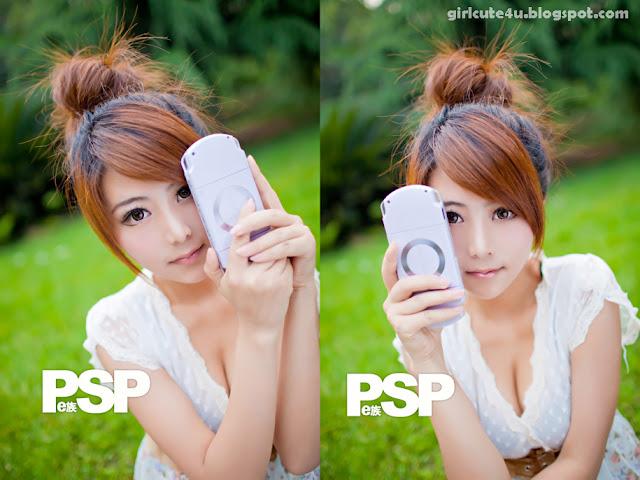 Xia-Xiao-Wei-PSP-02-very cute asian girl-girlcute4u.blogspot.com