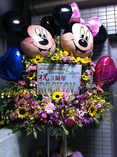 Rehab Lounge 3rd Anniversary Tokyo