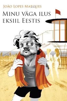 Literatura de exílio (2)
