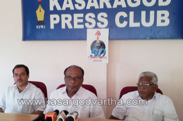 Endosulfan, Minister K.P Mohan, Parents, Kasaragod, Kerala, P. Gangadaran  DCC, Kerala News, International News, National News.