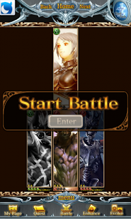 Rage of Bahamut Battle