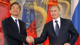 Китай, Россия, газ
