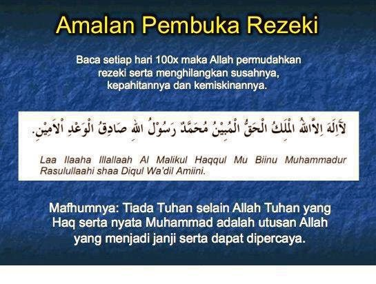 Pagi nak baca doa apa ?
