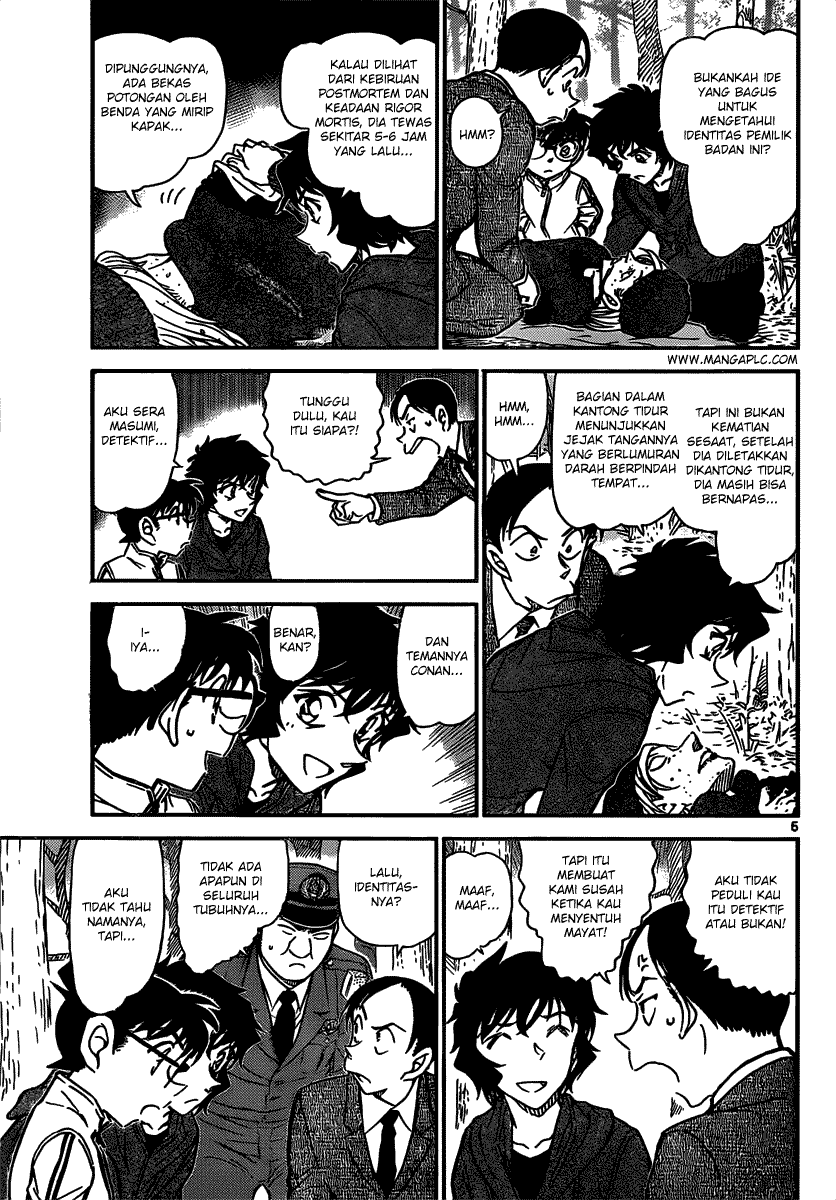 baca komik detective conan online 816 page 6
