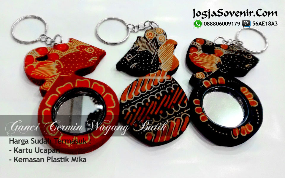 Souvenir Gantungan Kunci Cermin Wayang Batik