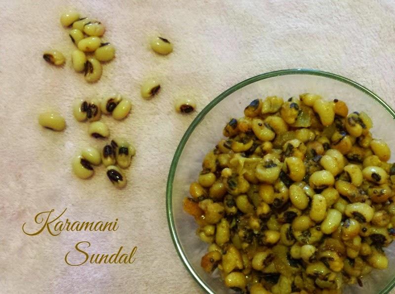Karamani ( Black eyed Peas ) Sundal