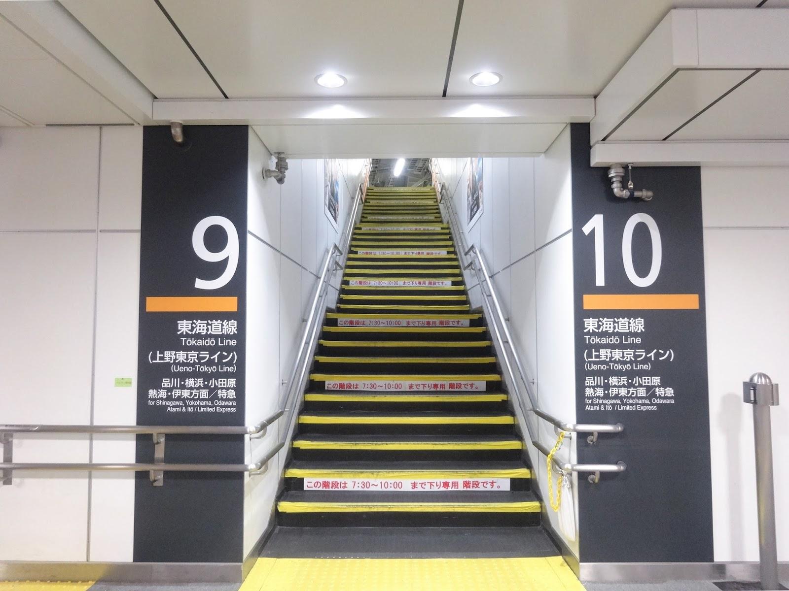 東京駅,階段〈著作権フリー画像〉Free Stock Photos
